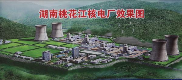 桃花江核电站效果图