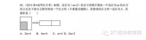 """山东历年中考题_6个""""数学幂运算""""经典题!20年特级教师深入解析!"""