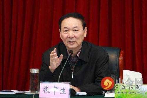 王儒林三大案例答反腐 张中生副市长贪腐6.44亿