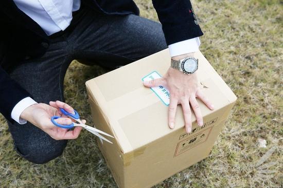 包装最外层的纸箱