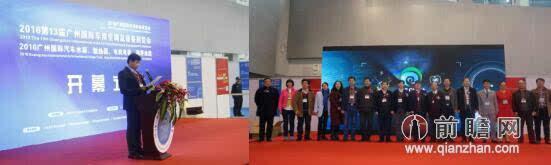 2016第13届广州国际车用空调及设备展落幕