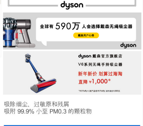 海森梅尔的包怎么样_Dyson戴森V6 Fluffy吸尘器怎么样 V6-搜狐滚动