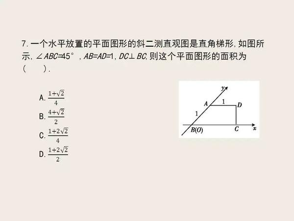 【文】?立体几何,立体几何解题技巧,立体几何材料高中化学图片