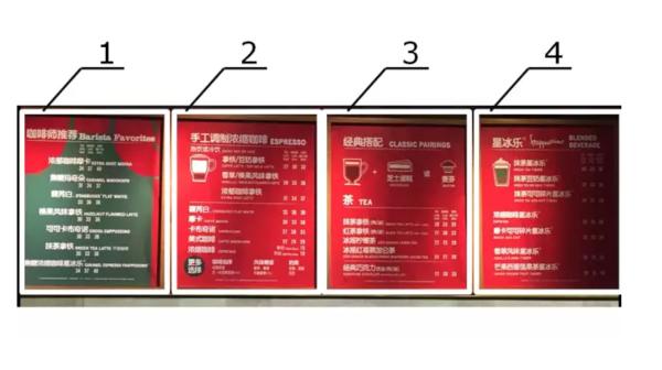星巴克人均消费多少_星巴克logo