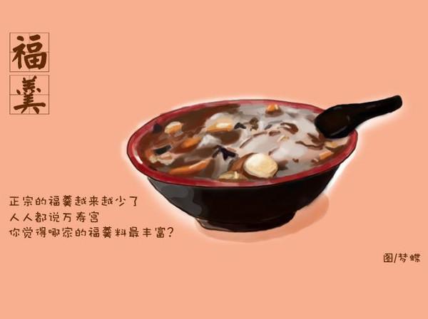 南昌美食·小编当家