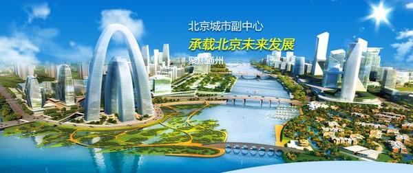 北京流动人口_北京人口承载