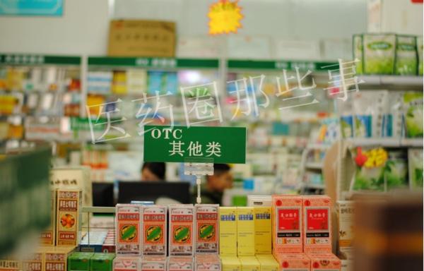 2019年山西药店排行榜_热烈祝贺宝济丹温胃降逆颗粒上榜 2018 2019年度中