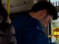 《了不起的挑战片花》第九期 沙溢自夸有经验遭乘客拆台 搞不清票款求助司机