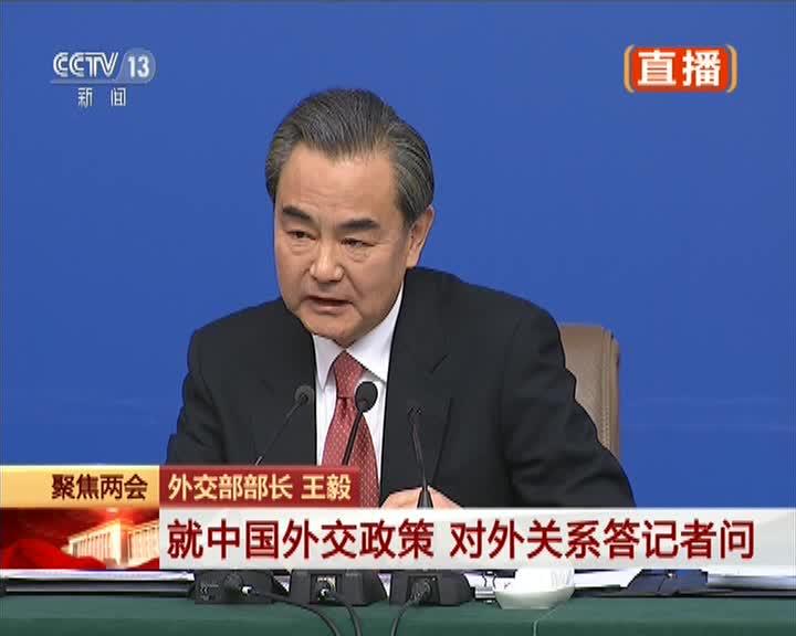外交部长王毅被查_外交部部长王毅谈南海仲裁案 - 搜狐视频