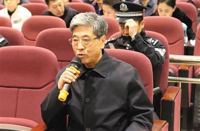 <b>内蒙古巨贪杨成林涉贪超6亿受审 为情妇在京买房</b>