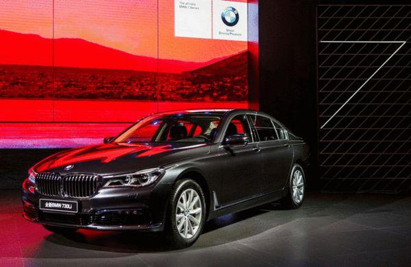 全新BMW 730Li