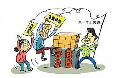 平度市公开电话_山东平度失地村民向中央巡视组陈情 ...