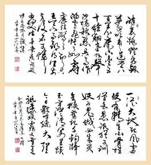 江天喜——优秀人民艺术家献礼全国两会(组图)