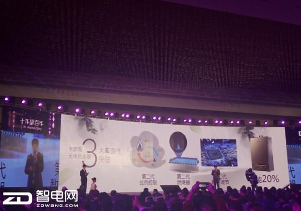"""据了解,2015年10月28日,在第五届中国家电科技进步奖颁奖典礼上,卡萨帝以""""气悬浮无油动力制冷技术及干湿分储技术在冰箱上的应用""""项目获得中国家电科技进步一等奖。凭借领先全球的创新科技,卡萨帝已然成为行业内科技实力的代表。"""