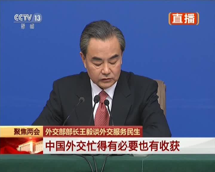 外交部长王毅被查_外交部部长王毅谈领导人出访 - 搜狐视频