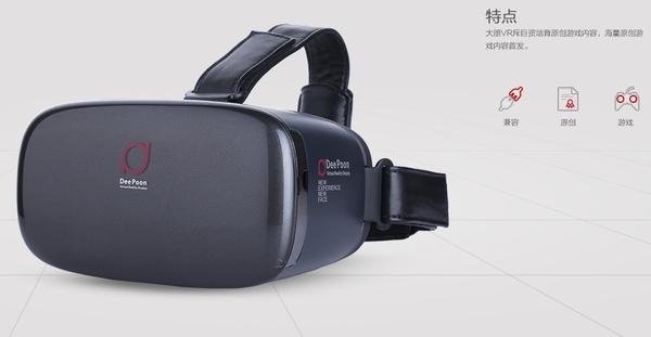 中国VR创业公司融资排行榜 AR资讯 第5张