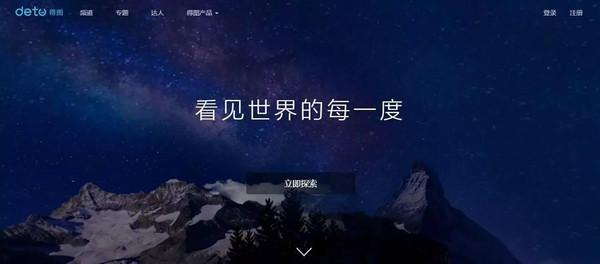 中国VR创业公司融资排行榜 AR资讯 第7张