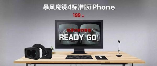 中国VR创业公司融资排行榜 AR资讯 第9张