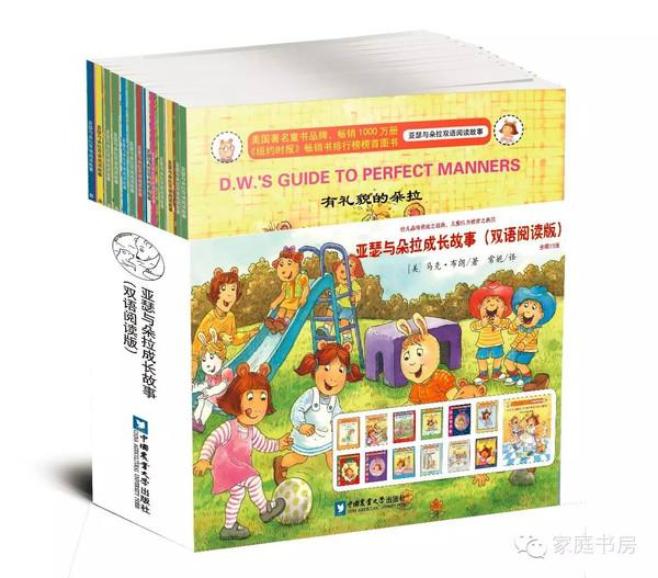 从绘本起步,让孩子爱上英文阅读