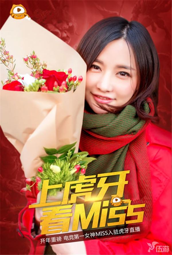 龙珠直播3个韩国女主播_雷军在直播领域大动作 1亿投资主播MIiss