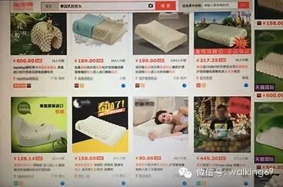 泰国乳胶枕头知多少!图片