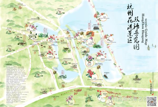 【赞】迎g20?花港推出双语手绘地图,?