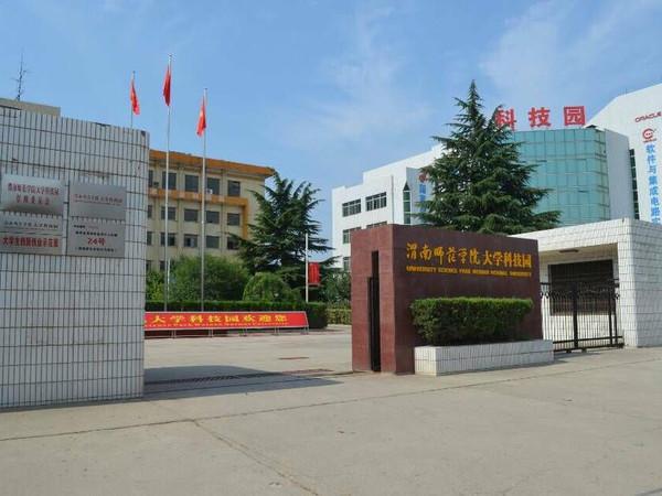 渭南师范学院创客空间获批国家级众创空间