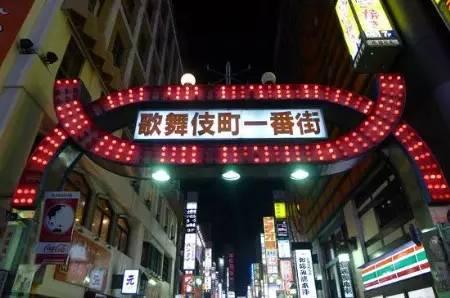 鬼伎回忆录_日本新宿歌舞伎町一条街是怎样的体验?-搜狐旅游