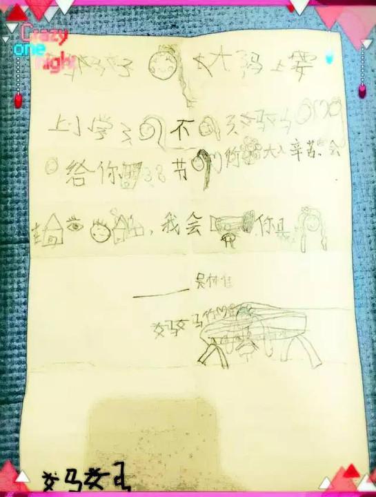"""杭州一群小学生要把妈妈""""卖""""了,笑着看完出售广告,结果被戳中泪点图片"""