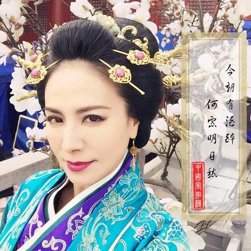 ... 剧照, 锦绣未央电视剧演员表, 庶女有毒锦绣未央