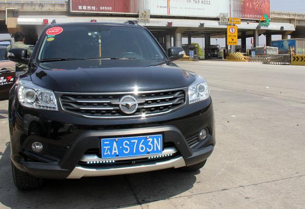 海马s7汽车报价及图片