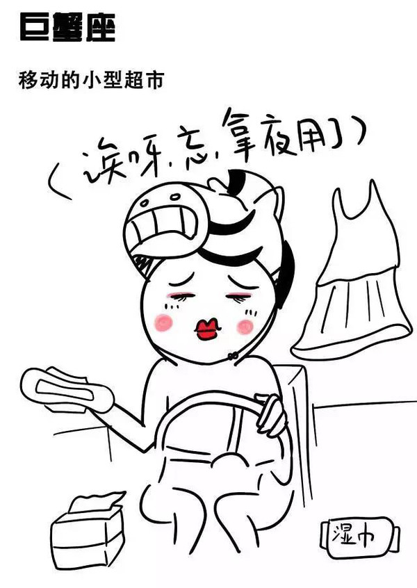 手绘画美女开车