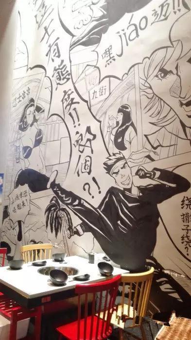 人均:51元 逗士串串 日本动漫主题串串,整面墙都是漫画手绘,但又接地