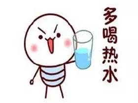 男性最喝水用语表情包动态图污gif下载十大女性,多讨厌排第一!图片