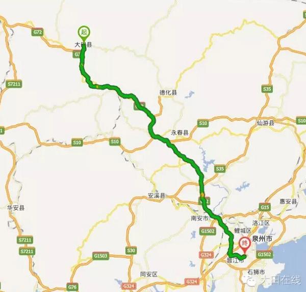 大田县在三明市人口排名第几_三明市大田县