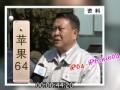 [狐che]北汽新能源ES210 徐总说车