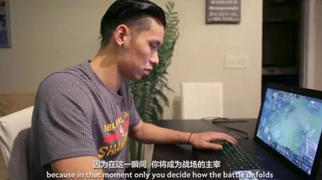 在本届上海特锦赛进行期间,NBA著名华裔选手林书豪还特意自制了励志短片,激励所有参赛选手。林书豪是一名忠实的DOTA2爱好者早已不是秘密,这也从侧面证明了电子竞技的普及度之强,渗透力之强,吸引力之大。而一位传统体育明星的关注和支持则更加具有说服力,也让我们更加坚信:电子竞技终将实现质的飞跃,和传统体育一较高下。