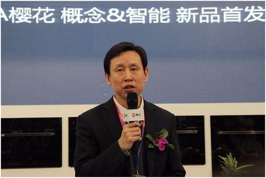 中国家电协会秘书长朱军致辞