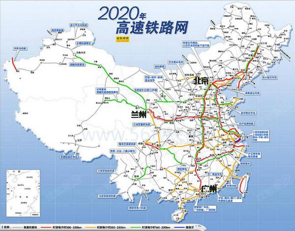 兰州建2条高铁 广州线17年通 北京线呼张段18年通