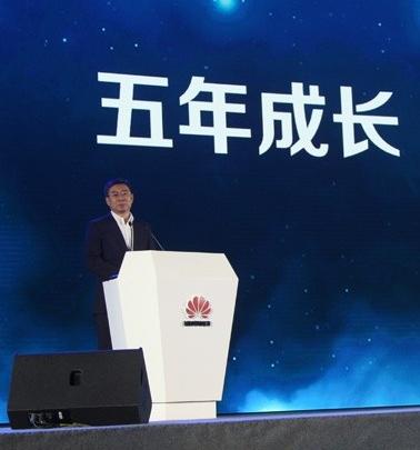 华为企业BG总裁阎力大:华为ICT将进行四大转型