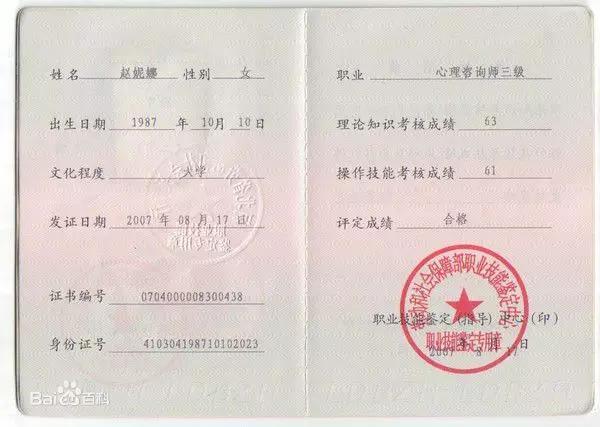 2建报考条件-金量最高的职业资格证书,一建在列