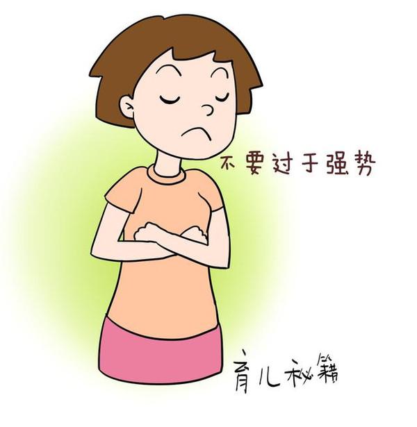 动漫 卡通 漫画 设计 矢量 矢量图 素材 头像 600_615