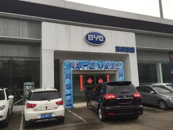 谈谈比亚迪南京4S店总经理刘鹏身亡前的举报内幕