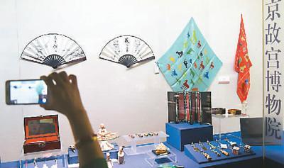 """2015年10月,""""第二届博物馆文创产品展览""""在浙江举行。"""