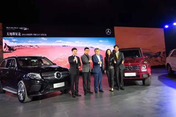 107.6万元起售 奔驰旗舰级SUV GLS正式上市高清图片