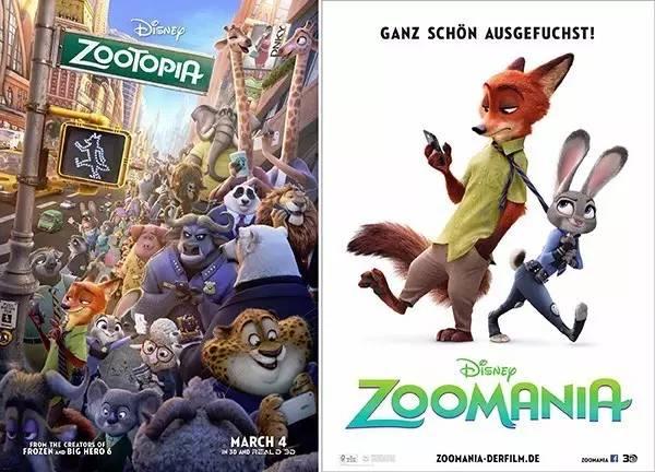 《疯狂动物城》英文和德文版海报 这几天网上的剧透和影评已经疯狂的