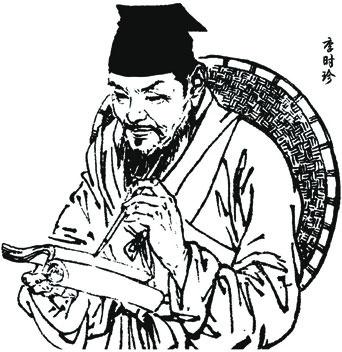 中国古代中医之祖是谁?(辣笔老李的回答,25赞)