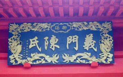 中国姓陈的名人_你认识姓陈的人吗?姓陈的人,真的不简单……-搜狐星座