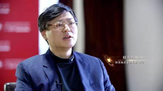 杨元庆回应高薪酬:我不能比联想美国员工拿的少