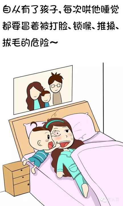 每个陪孩子睡觉的妈妈!